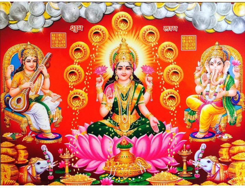 500 Best Laxmi Ganesh Saraswati Images Download Laxmi Ganesh Saraswati Photo